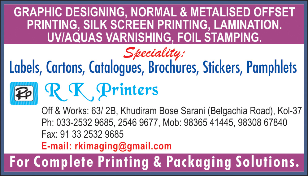 R K PRINTERS Printing and Packaging Kolkata Yellow Pages Kolkata West Bengal