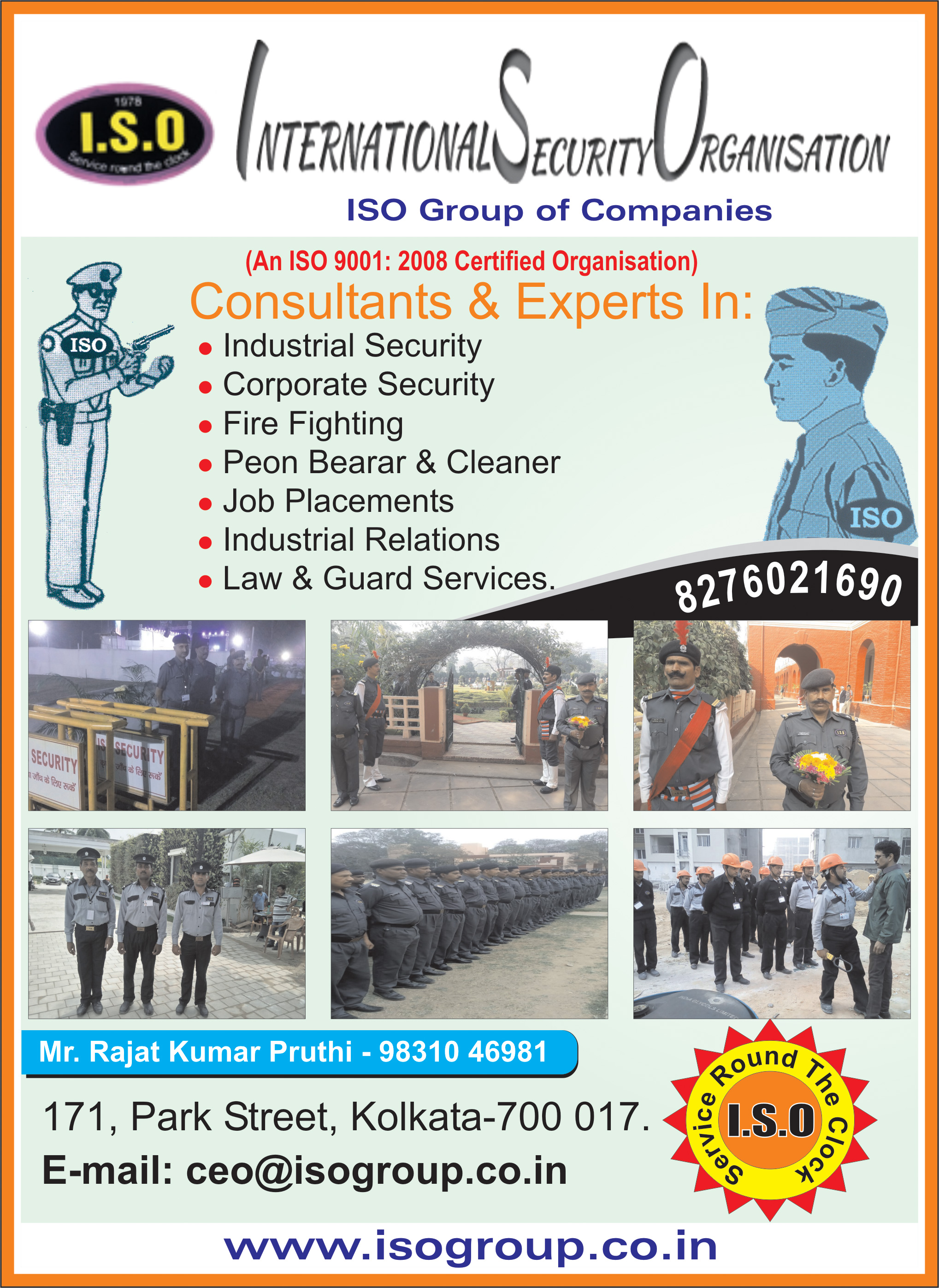 Security Services, INTERNATIONAL SECURITY ORGANISATION, Kolkata,  Yellow Pages, Kolkata, West Bengal