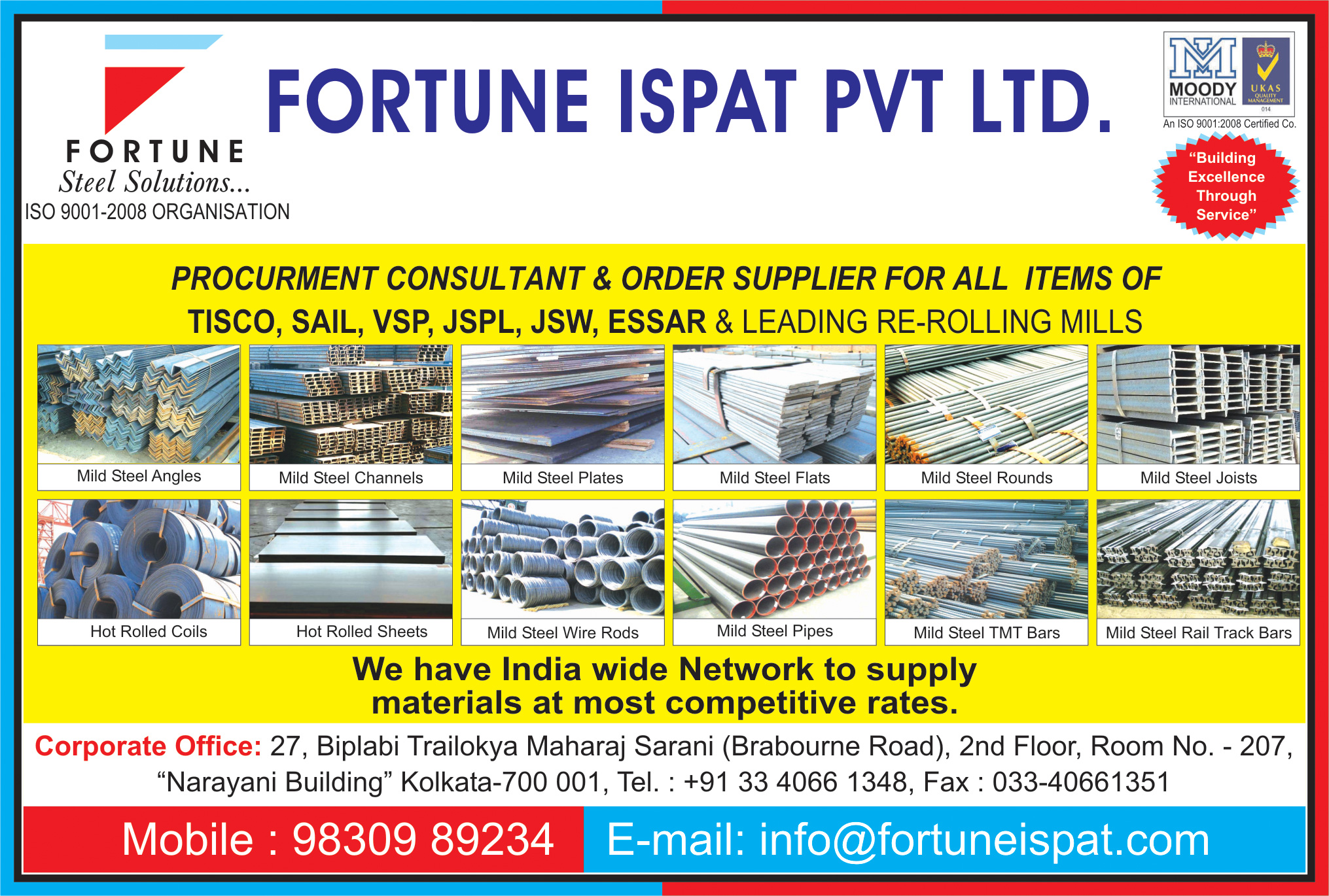 Iron and Steel, FORTUNE ISPAT PVT LTD, Kolkata,  Yellow Pages, Kolkata, West Bengal