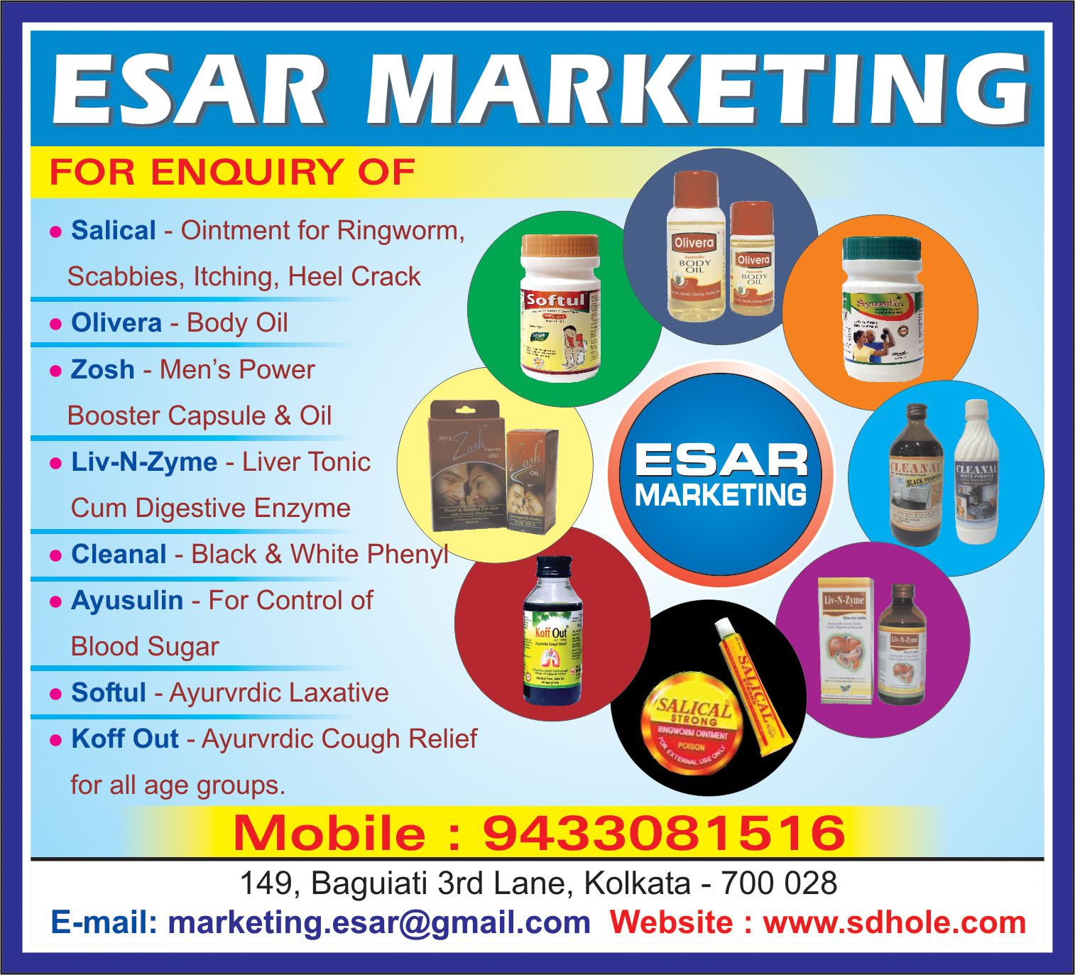 Pharmaceutical Distributors, ESAR MARKETING, Kolkata,  Yellow Pages, Kolkata, West Bengal