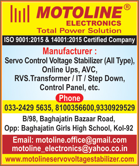 MOTOLINE ELECTRONICS Uninterrupted Power Systems Manufacturers Repairing and Maintenance Kolkata Yellow Pages Kolkata West Bengal
