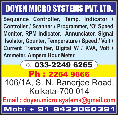 Electronic Process Control, DOYEN MICRO SYSTEMS PVT LTD, Kolkata,  Yellow Pages, Kolkata, West Bengal