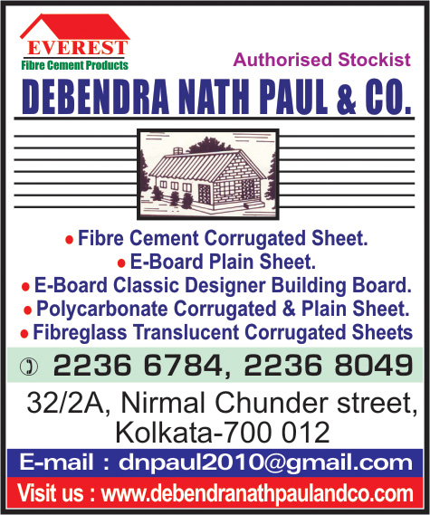 DEBENDRA NATH PAUL & CO Asbestos and Asbestos Products Kolkata Yellow Pages Kolkata West Bengal