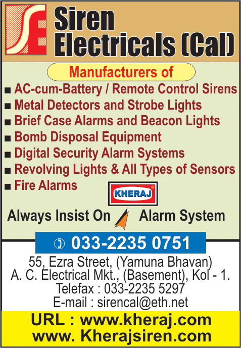 SIREN ELECTRICALS (CAL) Fire Alarm Panels and Systems Kolkata Yellow Pages Kolkata West Bengal