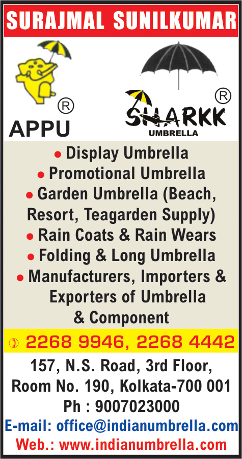 Umbrella Manufacturers and Dealers, SURAJMAL SUNIL KUMAR, Kolkata,  Yellow Pages, Kolkata, West Bengal