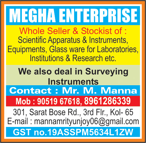 Scientific Apparatus and Instruments, MEGHA ENTERPRISE, Kolkata,  Yellow Pages, Kolkata, West Bengal
