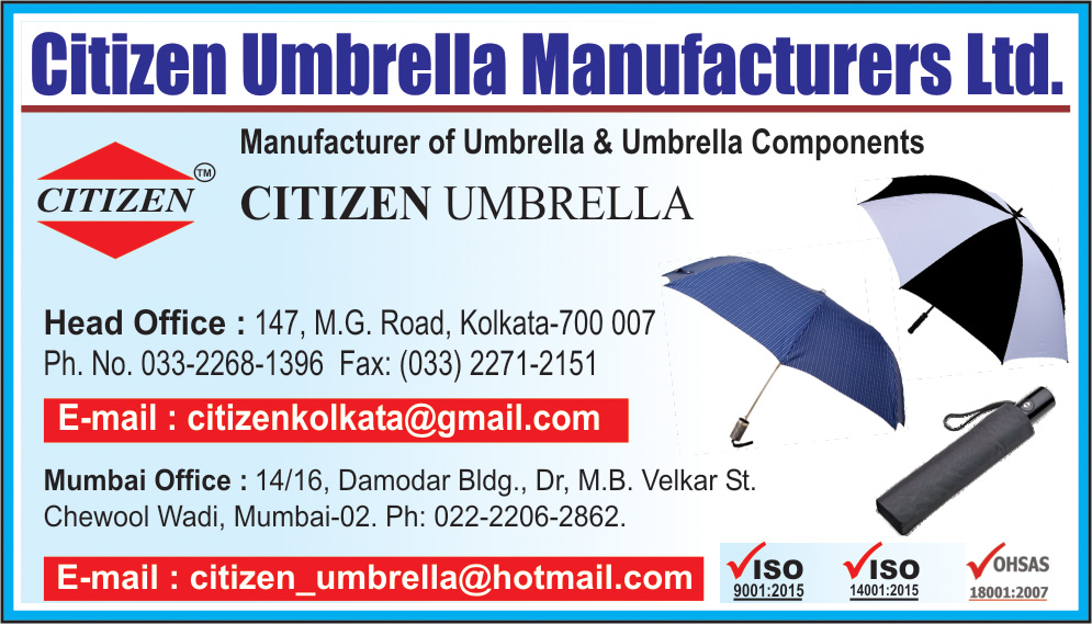Umbrella Manufacturers and Dealers, CITIZEN UMBRELLA & MANUFACTURES LTD, Kolkata,  Yellow Pages, Kolkata, West Bengal
