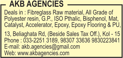 Fibreglass Raw Material, AKB AGENCIES, Kolkata,  Yellow Pages, Kolkata, West Bengal