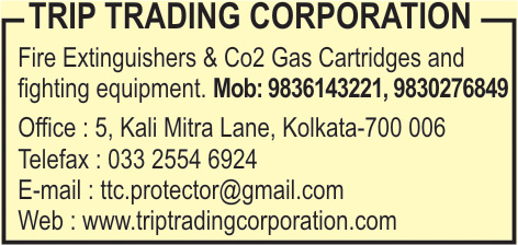 Fire Fighting Equipment, TRIP TRADING CORPORATION, Kolkata,  Yellow Pages, Kolkata, West Bengal