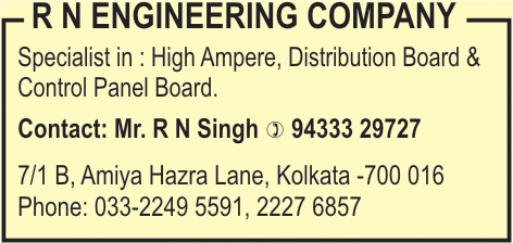 R N ENGINEERING COMPANY Control Panels and Accessories Kolkata Yellow Pages Kolkata West Bengal