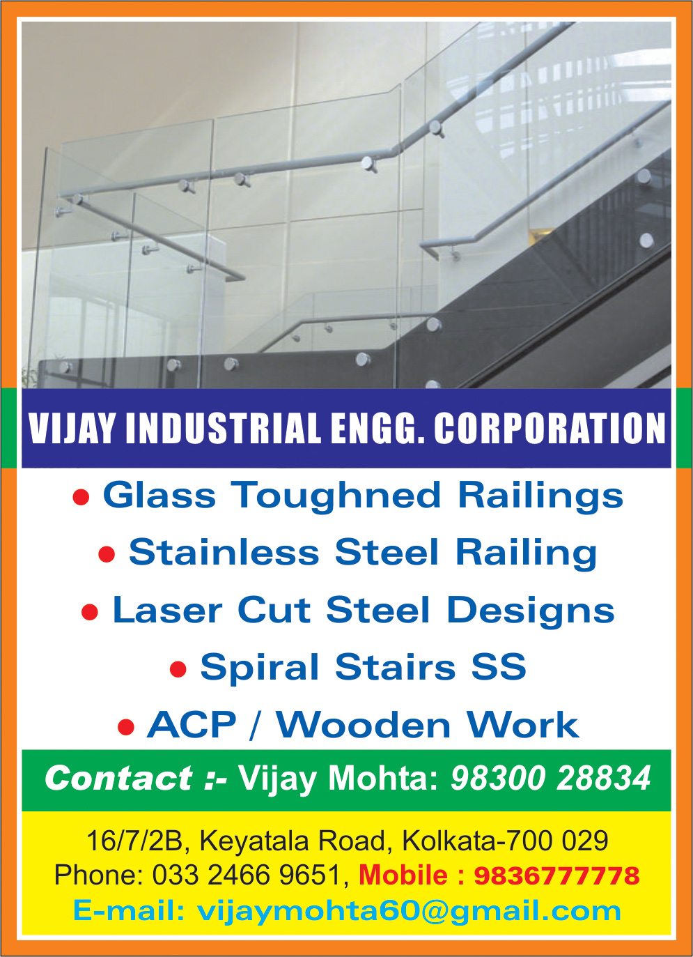 Aluminium Composite Panel Work, VIJAY INDUSTRIAL ENGG CORPORATION, Kolkata,  Yellow Pages, Kolkata, West Bengal