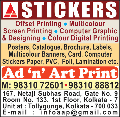 Stickers, BINANI COSME, Kolkata,  Yellow Pages, Kolkata, West Bengal