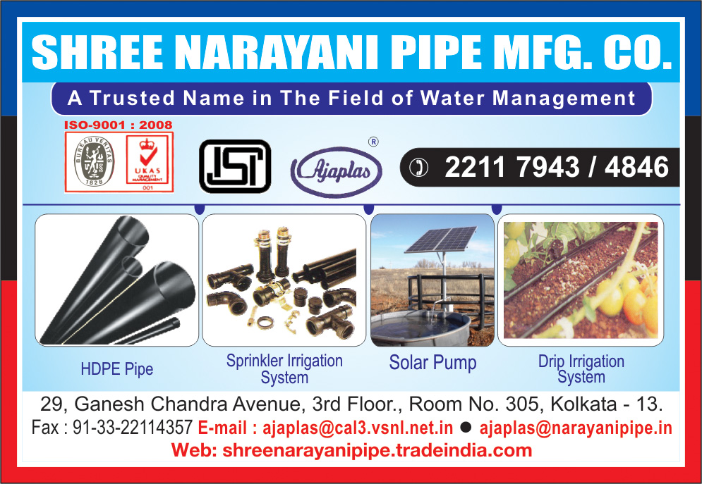 Pipes Plastic, SHREE NARAYANI PIPE MFG CO, Kolkata,  Yellow Pages, Kolkata, West Bengal