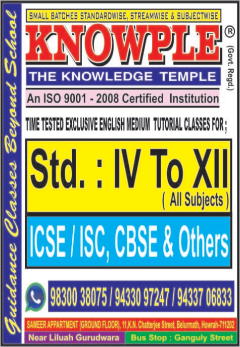 Educational Institutions, KNOWPLE, Kolkata,  Yellow Pages, Kolkata, West Bengal