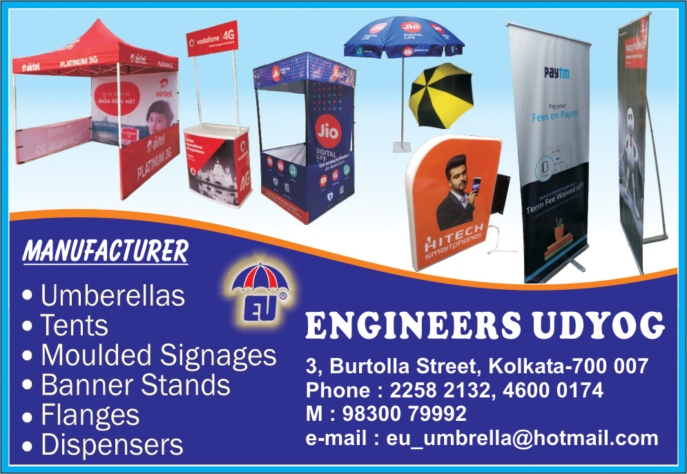 ENGINEERS UDYOG Advertising Indoor and Outdoor Kolkata Yellow Pages Kolkata West Bengal