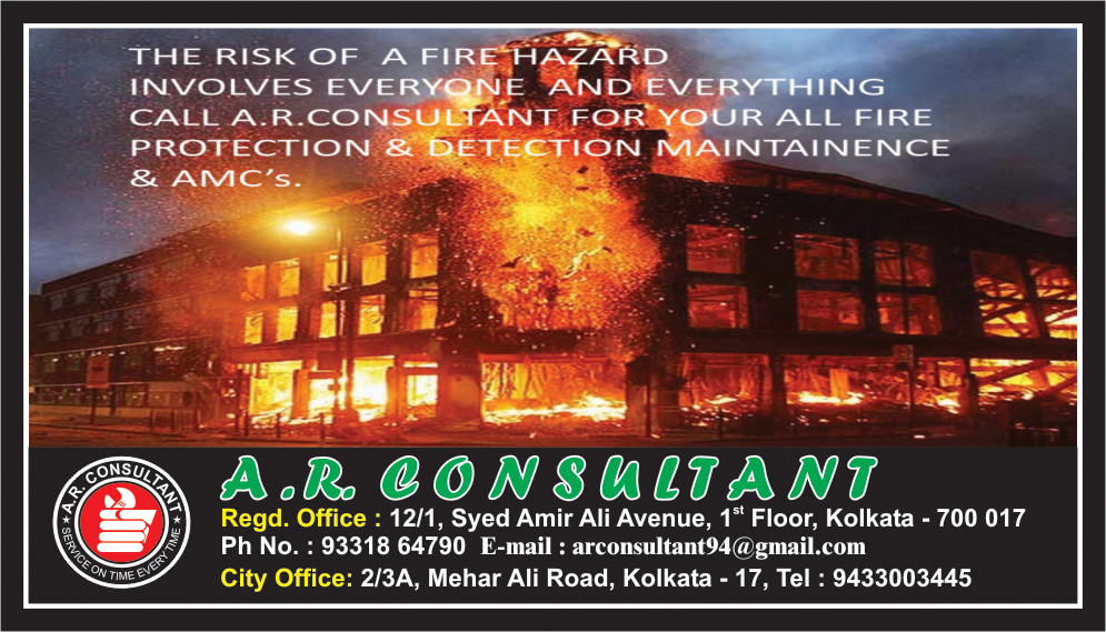 A R CONSULTANT Fire Protection Systems Kolkata Yellow Pages Kolkata West Bengal