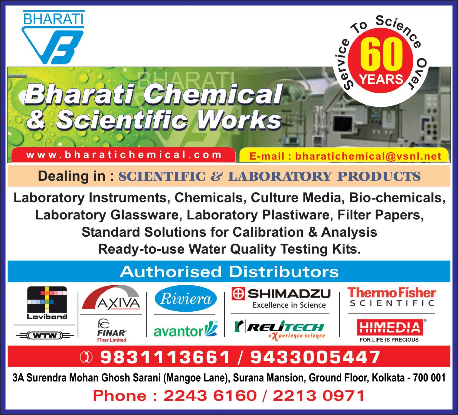 Laboratory Equipment and Chemicals, BHARATI CHEMICAL & SCIENTIFIC WORKS, Kolkata,  Yellow Pages, Kolkata, West Bengal