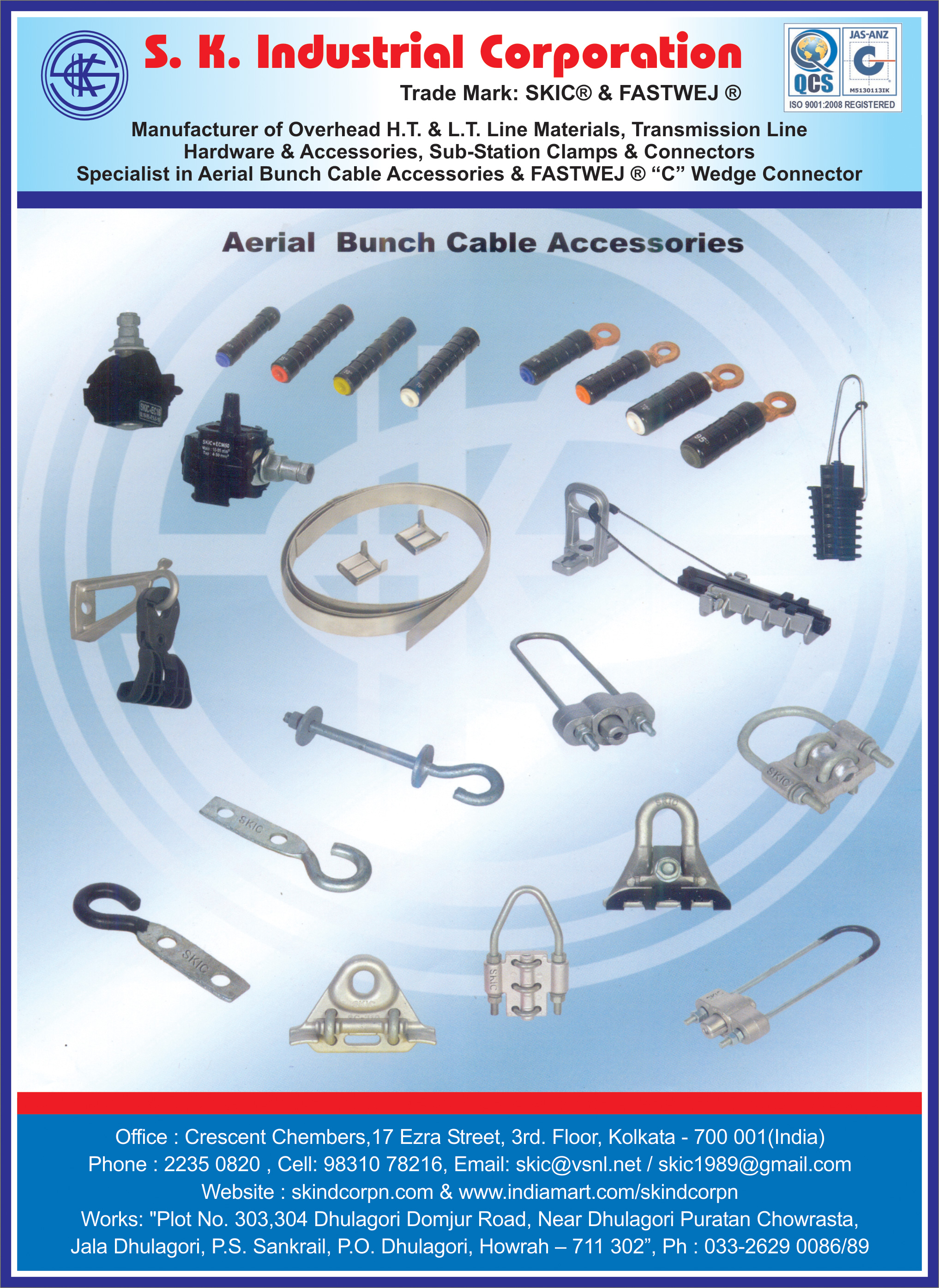 Electrical Overhead Lt/Ht Equipment and Spares, S K INDUSTRIAL CORPORATION, Kolkata,  Yellow Pages, Kolkata, West Bengal