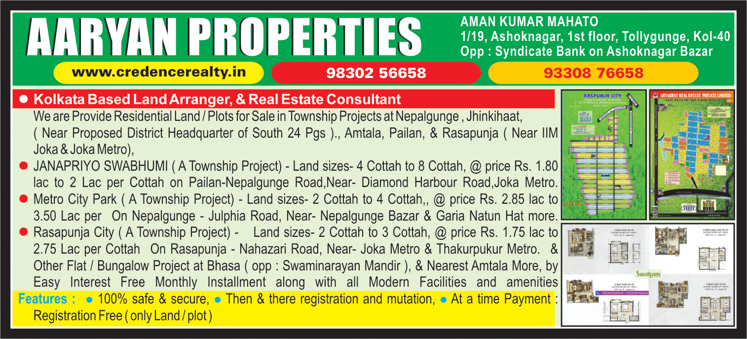 Real Estate Agents Brokers and Developers, AMAN KUMAR MAHATO, Kolkata,  Yellow Pages, Kolkata, West Bengal
