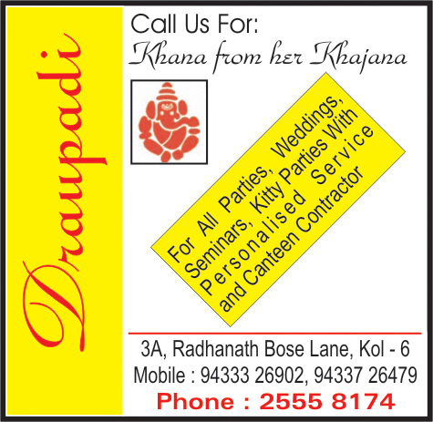 Caterers, DRAUPADI, Kolkata,  Yellow Pages, Kolkata, West Bengal