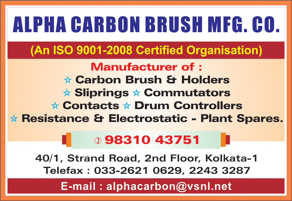 Carbon Brushes, ALPHA CARBON BRUSH MFG CO, Kolkata,  Yellow Pages, Kolkata, West Bengal