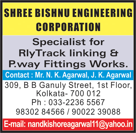 Railway Equipment and Supplies, NATIONAL CONSTRUCTION & TRADING COMPANY, Kolkata,  Yellow Pages, Kolkata, West Bengal
