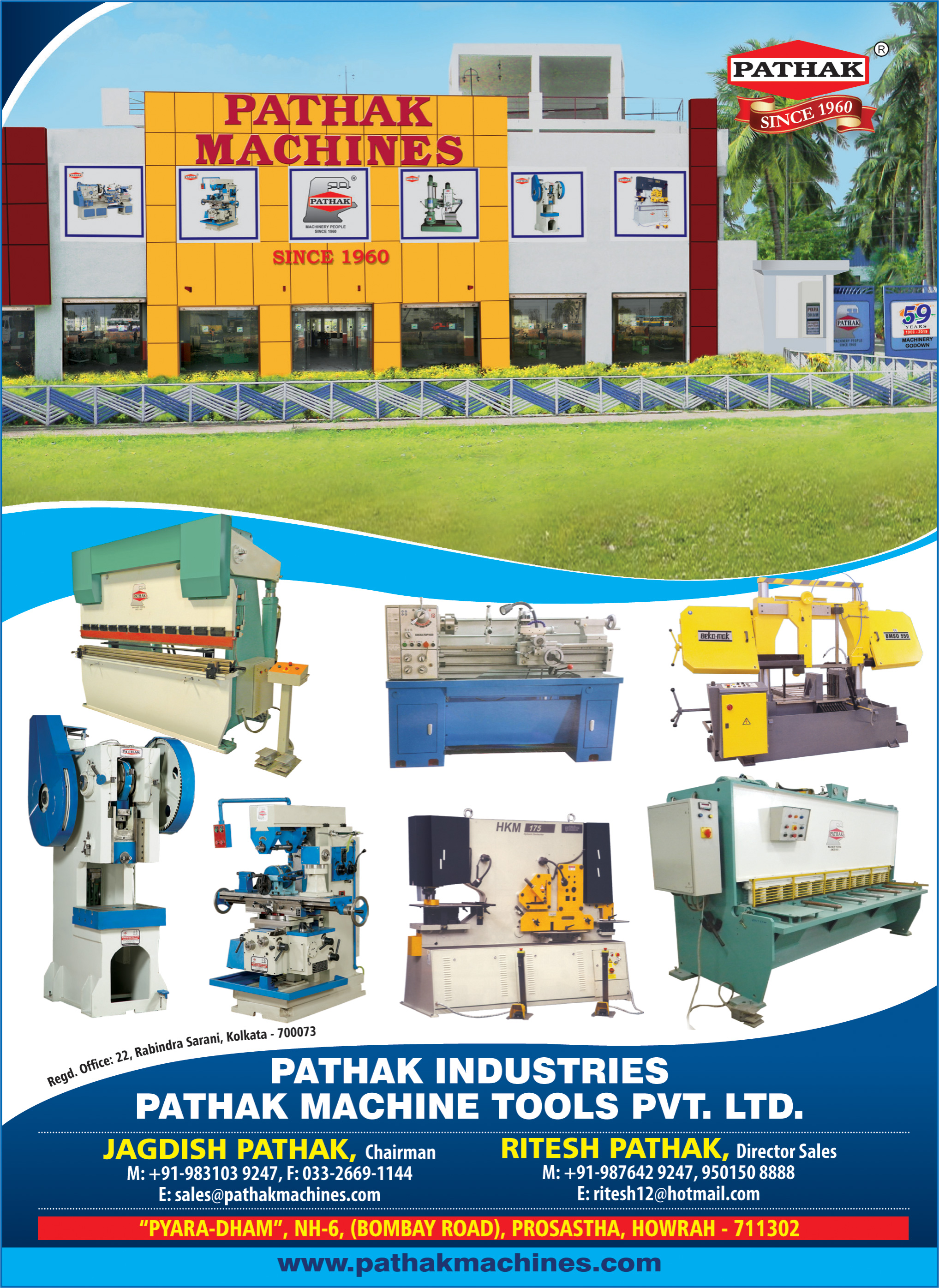 Colour Page, PATHAK MACHINE TOOLS PVT LTD, Kolkata,  Yellow Pages, Kolkata, West Bengal