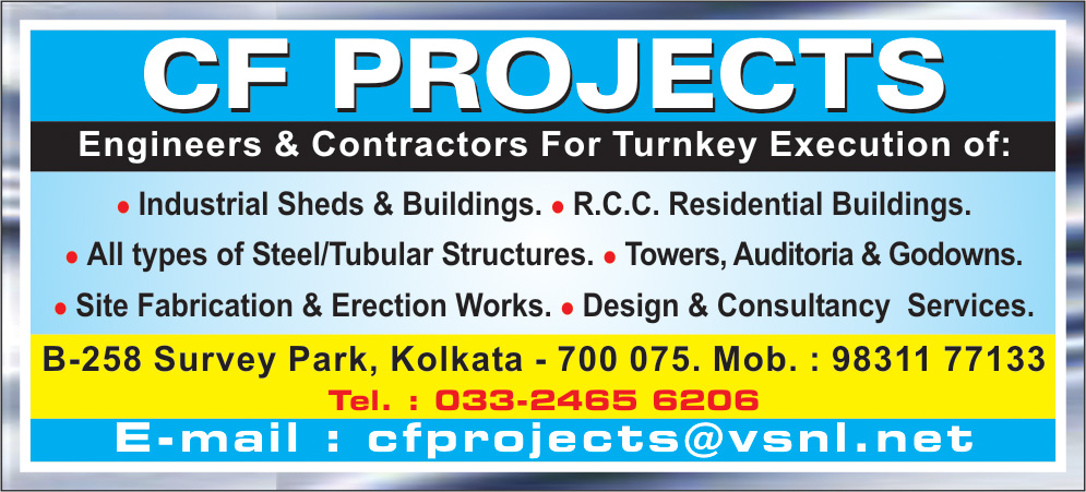 Tubular/Steel Structures, C F PROJECTS, Kolkata,  Yellow Pages, Kolkata, West Bengal
