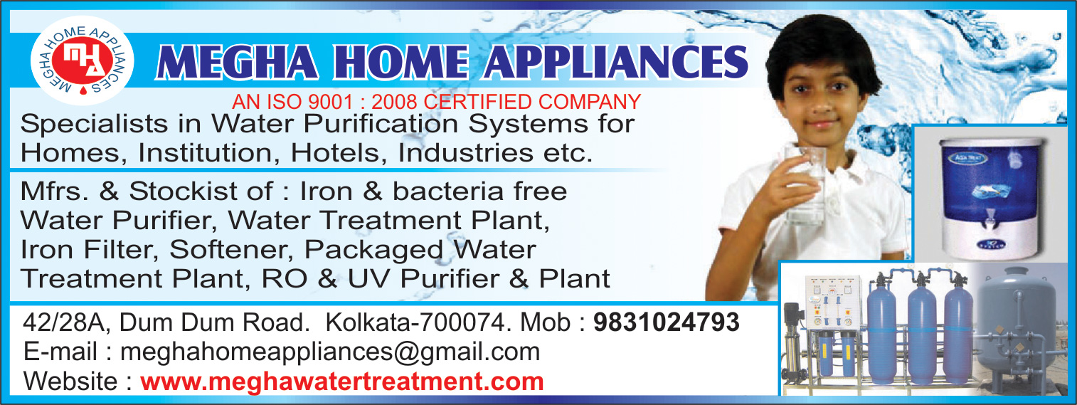 MEGHA HOME APPLIANCES Water Treatment Equipment and Parts Kolkata Yellow Pages Kolkata West Bengal