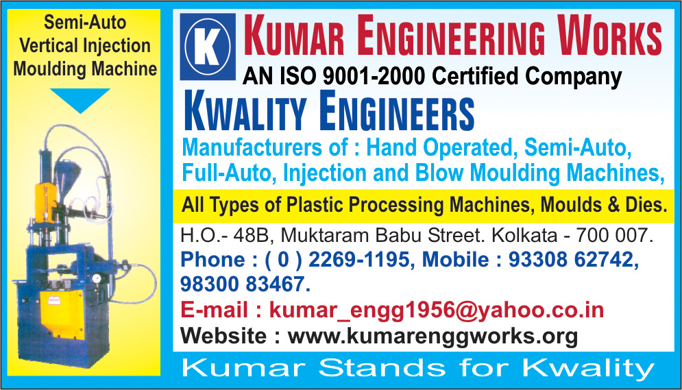 Plastic Machinery and Accessories, KUMAR ENGINEERING WORKS, Kolkata,  Yellow Pages, Kolkata, West Bengal