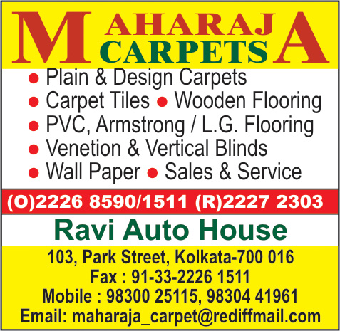 Carpets and Rugs, MAHARAJA CARPETS, Kolkata,  Yellow Pages, Kolkata, West Bengal